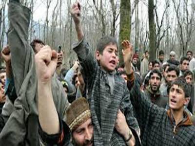 مقبوضہ کشمیر: طالب علم کی شہادت کے خلاف کرفیو کے باوجود مظاہرے ' جھڑپیں ' متعدد گرفتاری ' عالمی برادری ناانصافیوں کا نوٹس لے: علی گیلانی