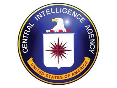 سی آئی اے نے ایرانی آپریشن سربراہ کو معطل کر دیا'معاملے کی تحقیقات کر رہے ہیں: ترجمان