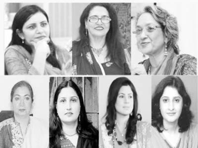 پنچایتی نظام خواتین کیخلاف ہتھیار بن چکا، تحفظ کیلئے مؤثر سسٹم لایا جائے: انسانی حقوق کی تنظیمیں