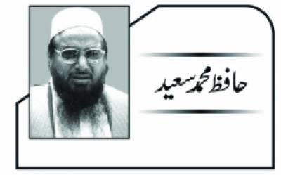 احیائے نظریہ پاکستان ہی بقائے پاکستان ہے