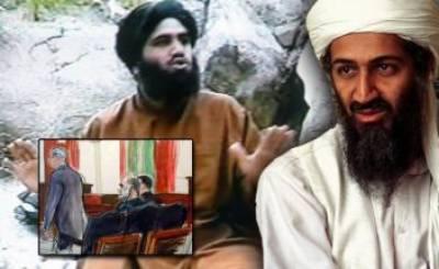 اسامہ نے میرے ساتھ 9/11 حملوں میں القاعدہ ملوث ہونے پر راز کا تبادلہ کیا: ابوغیث