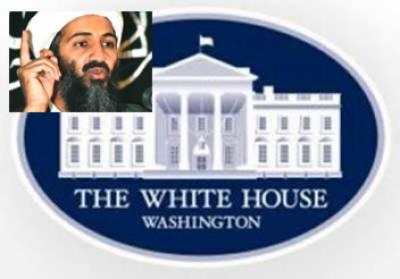 پاک فوج، دفتر خارجہ، وائٹ ہائوس نے اسامہ کے حوالے سے نیویارک ٹائمز کی رپورٹ مسترد کر دی