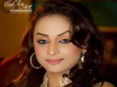 اداکارہ ندا چودھری کے والد انتقال کر گئے