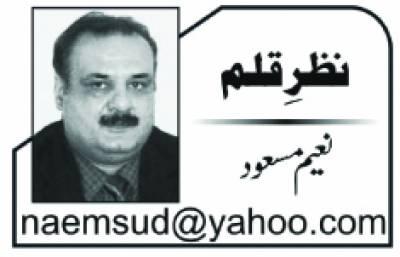ویل ڈن احسن اقبال! جی خواجہ آصف و مسٹر فواد؟؟