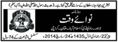 وفاقی وزیر اطلاعات کی بھارت کو پسندیدہ ترین قرار دینے کی منطق اور وزیر اعلیٰ بلوچستان کی تشویش …قوم حکمرانوں کو کشمیر کاز سے بدعہدی کی ہرگز اجازت نہیں دے گی