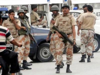کراچی:نمائش چورنگی پر2 گروپوں میں تصادم' 2 موٹر سائیکلیں نذرآتش،3 افراد زخمی