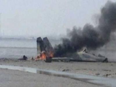 سرحدی خلاف ورزی پر ترکی نے شامی جنگی طیارہ مار گرایا