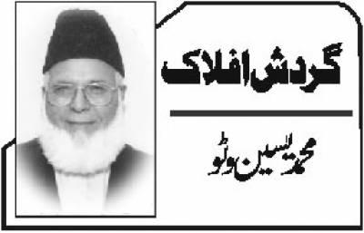 قیام پاکستان کے ادھورے مقاصد