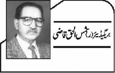 تحریکِ پاکستان کی جدوجہد