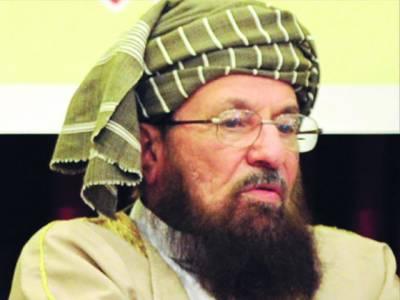 آپریشن کے حامیوں کا بریگیڈ بنا کر طالبان سے مقابلے کیلئے بھیج دیا جائے: سمیع الحق