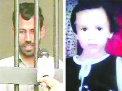 میانوالی: اولاد نہ ہونے پر ہمسائے کی 4 سالہ بچی کو ذبح کردیا