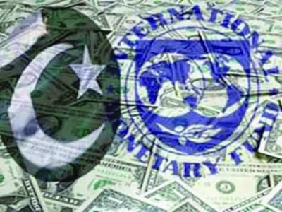 آئی ایم ایف نے پاکستان کیلئے 56 کروڑ ڈالر کی تیسری قسط کی منظوری دیدی