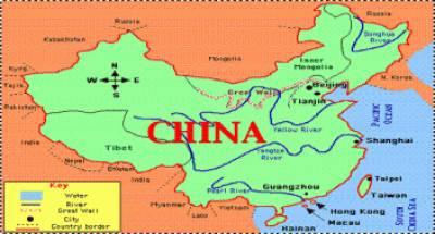 انتہا پسند ہنسنے اور رونے پر پابندی لگانے کی کوشش کر رہے ہیں: چینی گورنر