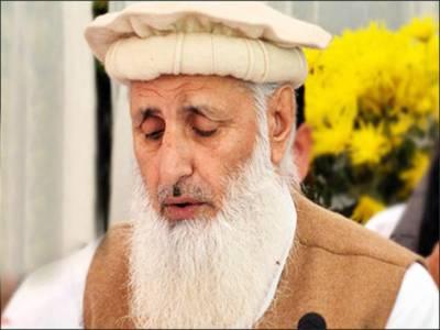 طالبان سے رابطے جاری ہیں' قیدیوں کی رہائی اولین ترجیح ہے: پروفیسر ابراہیم