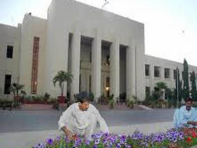 سندھ اسمبلی، پروفیسر اجمل، شہباز تاثیر، علی حیدر گیلانی کی رہائی کیلئے قرارداد منظور