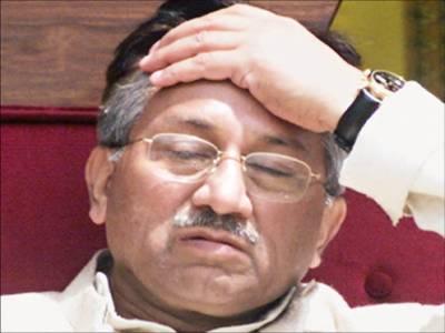 ججز نظربندی کیس، مشرف کیخلاف جمع چوتھا چالان اعتراض کے بعد واپس