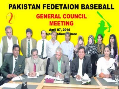 شوکت جاوید پاکستان بیس بال فیڈریشن کے صدر منتخب