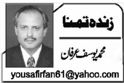 امریکہ اور پرویز مشرف