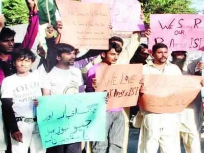 لاہور سمیت کئی شہروں میں پاک فوج کی حمایت میں مظاہروں کا سلسلہ جاری