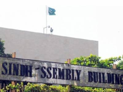سندھ اسمبلی: فنکشنل لیگ، مسلم لیگ (ن) اور تحریک انصاف نے شہر یار مہر کو اپوزیشن لیڈر بنانے کیلئے درخواست جمع کرا دی
