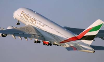 ایمریٹس کا برسلز کیلئے 5ستمبر سے پروازیں شروع کرنے کا اعلان