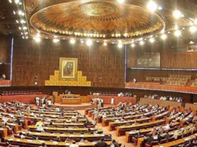 قومی اسمبلی کا اجلاس پیر کو ہوگا