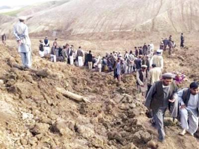افغانستان: شدید بارشیں' تودے گرنے سے 400 گھر تباہ' اڑھائی ہزار افراد کی ہلاکت کا خدشہ