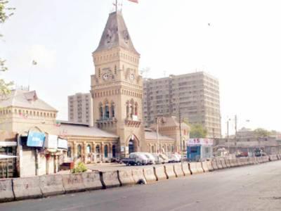 متحدہ کے یوم سوگ پر سندھ میں ہڑتال' کراچی میں 7 افراد جاں بحق: صوبائی اسمبلی میں مذمتی قرارداد منظور