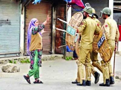 مقبوضہ کشمیر: نوجوان کی شہادت کے خلاف کشمیریوں کی ہڑتال، مظاہرے جاری، بھارتی فورسز کی شیلنگ،16 زخمی