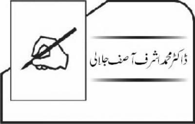 پاکستانی افواج اور مخصوص مزاج