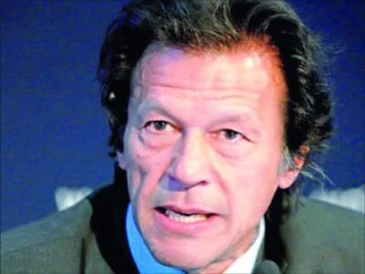 پی پی 136 نارووال میں ضمنی الیکشن، عمران خان 20 مئی کو جلسہ سے خطاب کریں گے