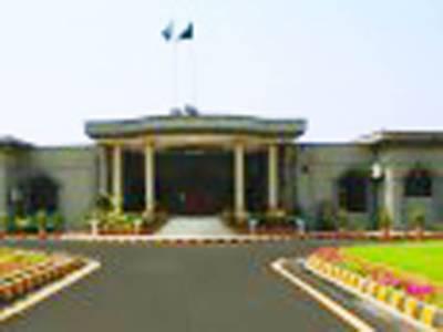 سی این جی کا مسئلہ حل کیا جائے ورنہ عدالت حکم جاری کریگی: اسلام آباد ہائیکورٹ