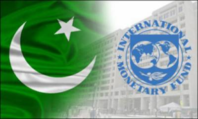 پاکستان میں لوڈشیڈنگ کے خاتمے کیلئے پانچ سے دس سال لگیں گے : آئی ایم ایف