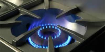 عالمی مالیاتی اداروں نے گیس کی قیمتوں میں اضافے کی تجویز دیدی