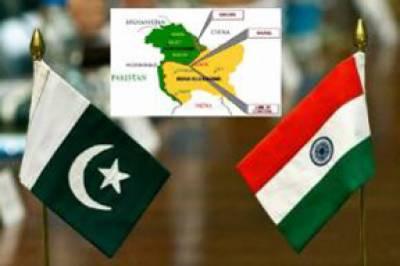 مسئلہ کشمیر پر ثالثی کیلئے تیار ہیں' دہشت گردی کے خاتمہ کیلئے پاکستان سے مکمل تعاون کرینگے : چین