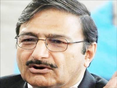 اسلام آباد ہائیکورٹ : سابق چیئرمین پی سی بی ذکاء اشرف کی بحالی کیلئے درخواست منظور