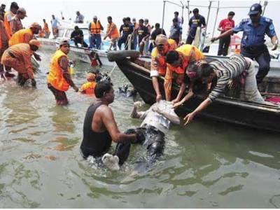 بنگلہ دیش :کشتی ڈوبنے سے 9 افراد ہلاک