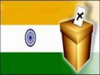 بھارتی انتخابات کے نتائج کا اعلان آج ہوگا