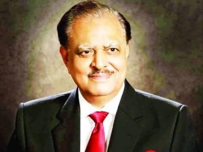 جناح یونیورسٹی برائے خواتین کراچی میں صدر مملکت کا خطاب