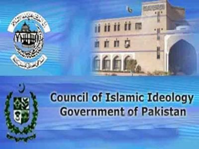 سندھ اسمبلی کی قرارداد مسترد، کونسل تحلیل کرنے کا مطالبہ آئین توڑنے کے مترادف ہے: اسلامی نظریہ کونسل