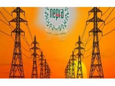 کوئلے سے بجلی پیدا کرنے والے پاور پلانٹس کا نظرثانی شدہ ٹیرف جاری 8.50 روپے یونٹ قیمت مقرر