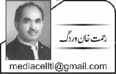 میاں صاحب! کراچی ''منی پاکستان'' ہے
