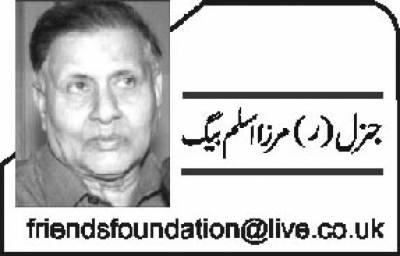 مودی کا اقتدار میں آنا پاکستانی قیادت کیلئے کڑا امتحان