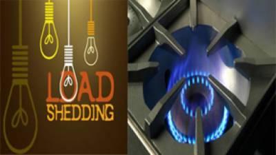 شارٹ فال 3 ہزار میگاواٹ، بجلی لوڈشیڈنگ میں اضافہ، گیس بھی بند