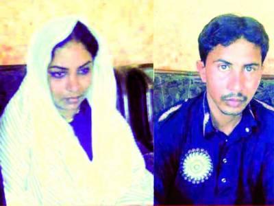 انٹرنیٹ پر دوستی، بھارتی لیڈی ڈاکٹر لیہ پہنچ گئی، قبول اسلام، شادی کرلی
