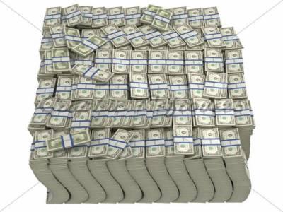 دہشت گردی کیخلاف جنگ، امریکہ نے کولیشن سپورٹ فنڈ کی مد میں 37کروڑ ڈالر پاکستان کو ادا کر دیئے