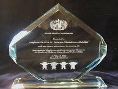 بچوں کی صحت کے حوالے سے خدمات، پاکستانی ڈاکٹر ذوالفقار بھٹہ کیلئے ورلڈ ہیلتھ اسمبلی کا ایوارڈ