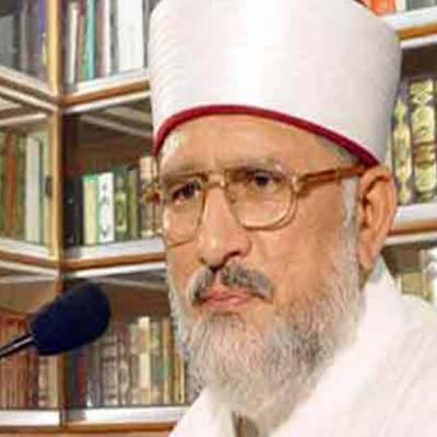 پاکستان عوامی تحریک کی سلور جوبلی آج منائی جائے گی