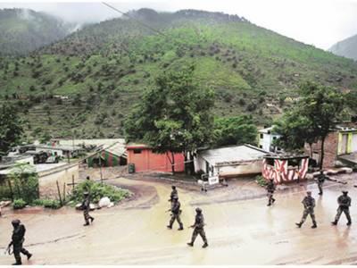 مقبوضہ کشمیر: نوجوان کی شہادت کیخلاف ہڑتال: بھارتی فوجیوں کے حملے میں 6 پولیس اہلکار زخمی