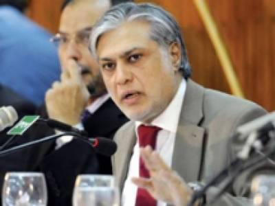 وزیر خزانہ سے امریکی سفیر کی ملاقات' معاشی معاملات پر تبادلہ خیال